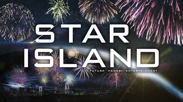 star island_logo
