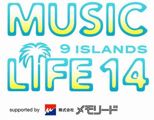 MUSIC LIFE 14