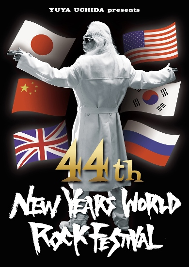 44th NEW YEARS WORLD ROCK FESTIVAL