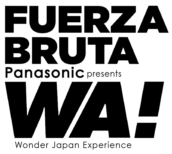 fuerza_bruta_logo