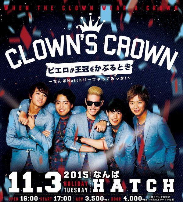 11_3-CLOWN'S-CROWN600