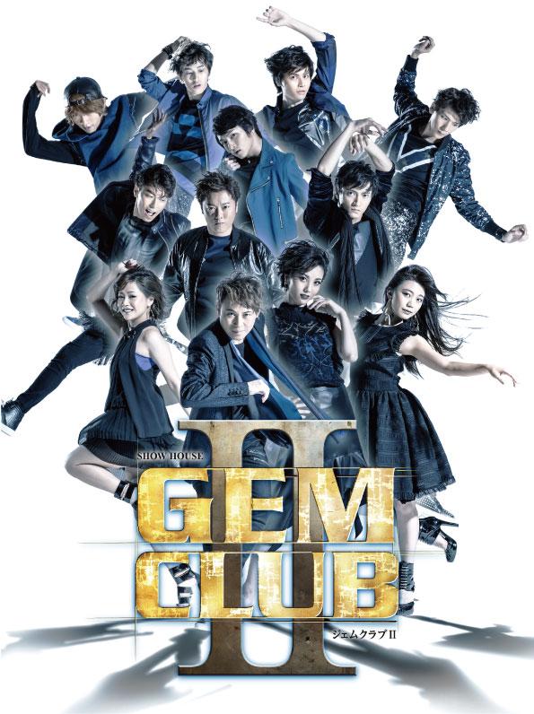 GEM CLUB Ⅱ