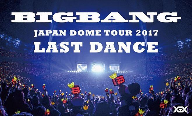 BIGBANG 660×400