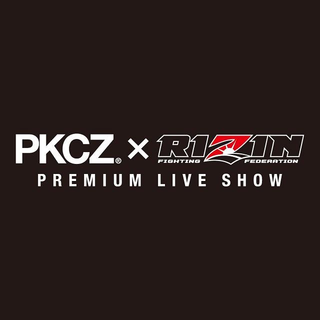 PKCZ×RIZIN_logo