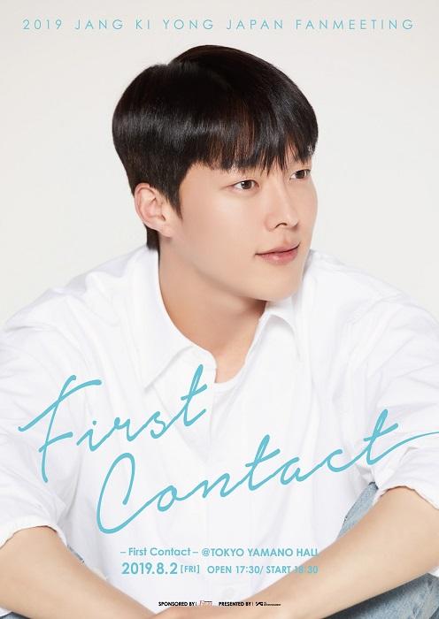 2019 JANG KI YONG JAPAN FANMEETING 〜First Contact〜