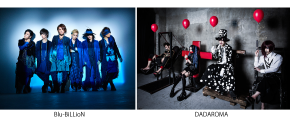 Blu-BiLLioN × DADAROMA