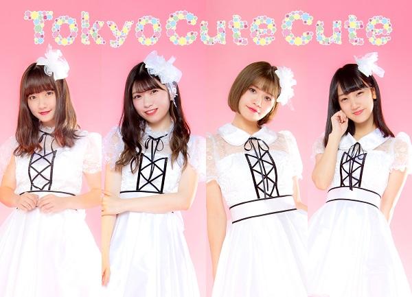 東京CuteCute600