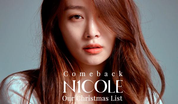 Comeback NICOLE 〜Our Christmas List〜 カルーセル