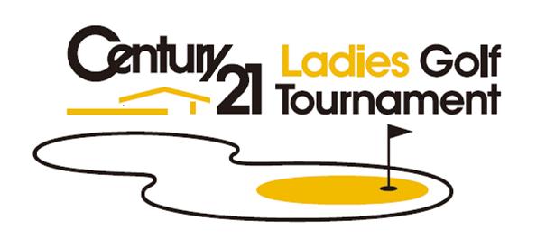 センチュリー21 レディスゴルフトーナメント2018