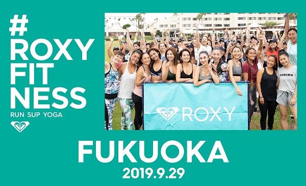 ROXY_FUKUOKA600