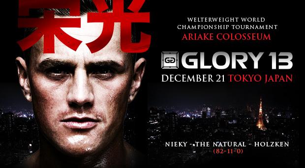 glory2