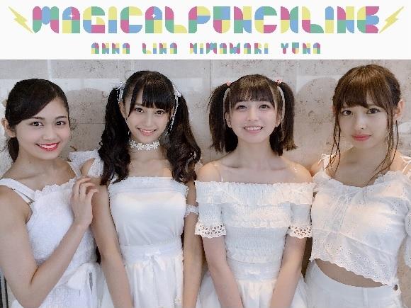 マジカル・パンチライン_new
