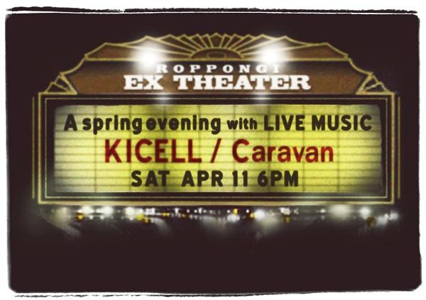Kicell / Caravan