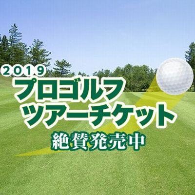 ゴルフ 四角