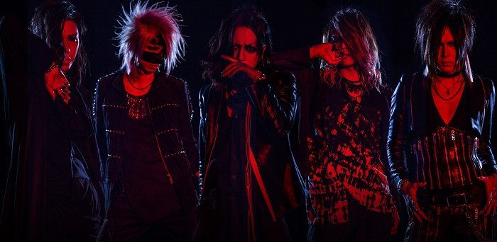 the GazettE_700
