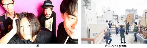 髭_吉田ヨウヘイgroup500