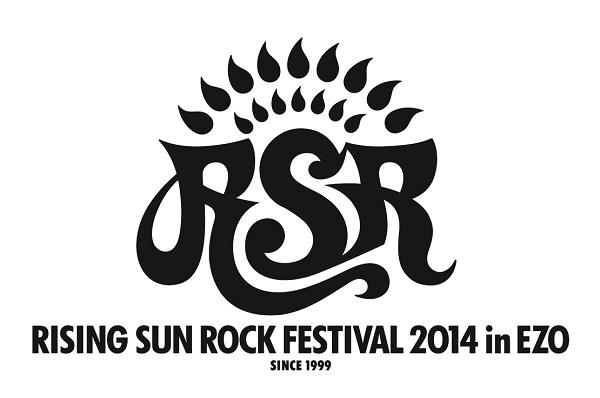 RSR2014_rogo
