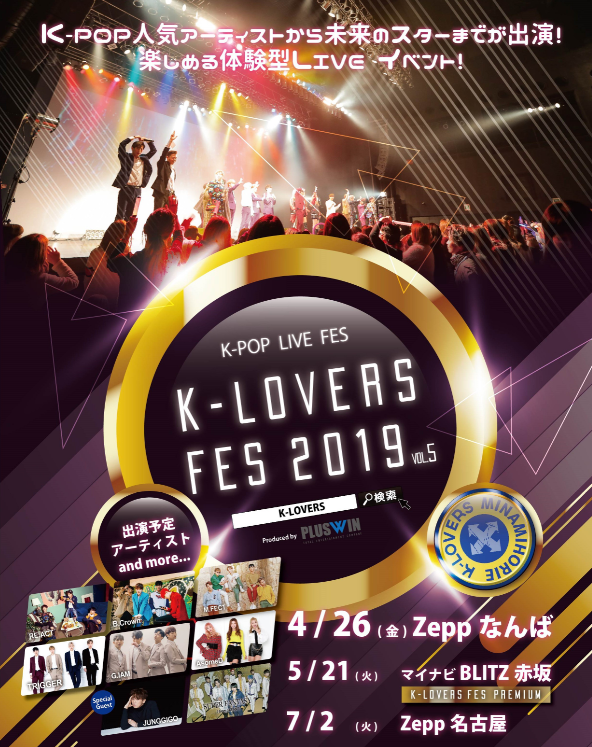 K-LOVERS FES 2019 in OSAKA
