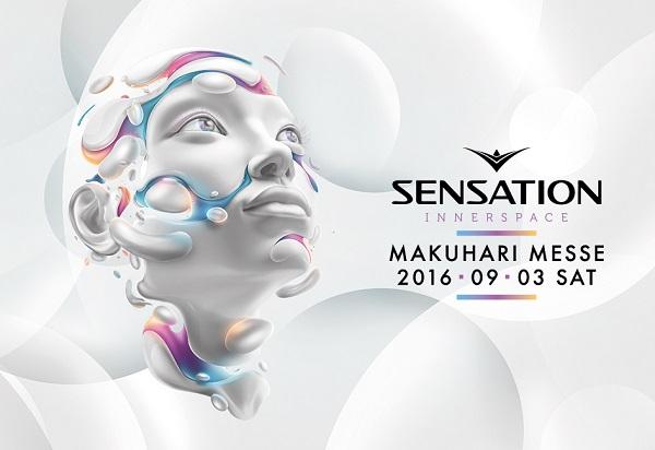 SENSATION2016_600