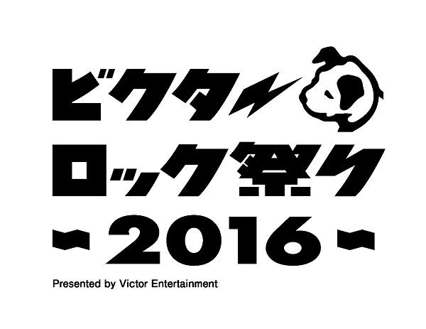 ビクターロック祭り 2016_logo_600