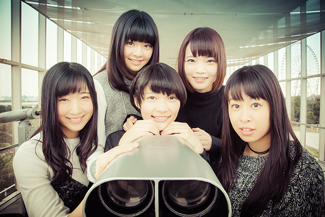 Party Rockets GT2017