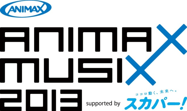 ANIMAX2013_ロゴ