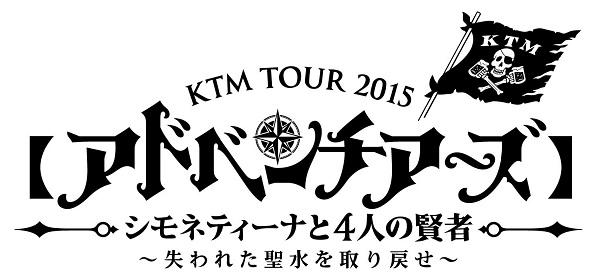 KYM_logo