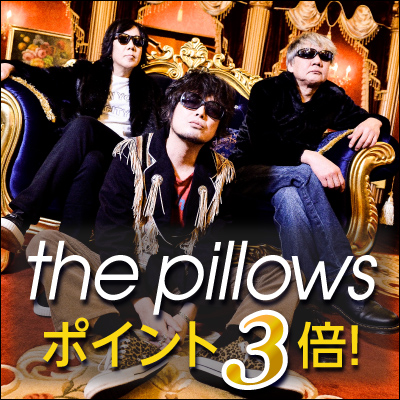 the pillows_400x400-3