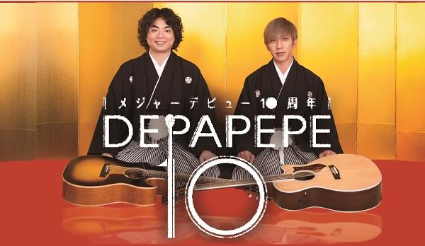 DEPAPEPE600