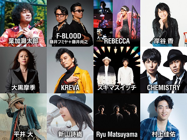 情熱大陸ライブ_組A_600