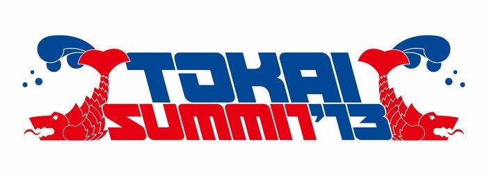 TOKAI SUMMITロゴ