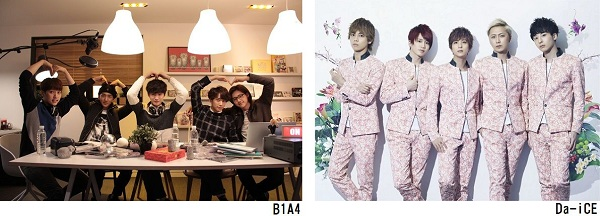 B1A4&Da-iCE_組A600