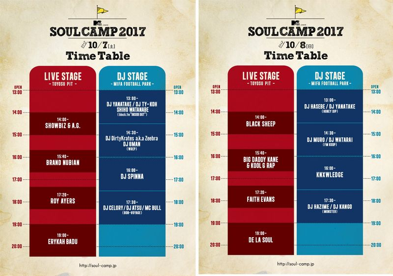 SOUL CAMP 2017 Time Table
