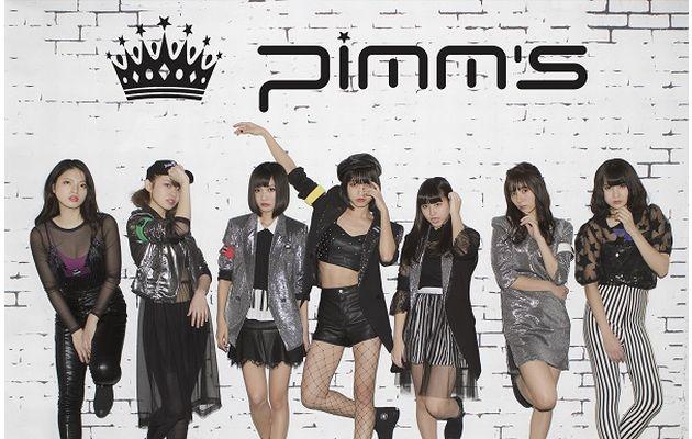 Pimm's 660×400