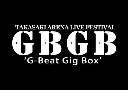 GBGB2019_最新ロゴ