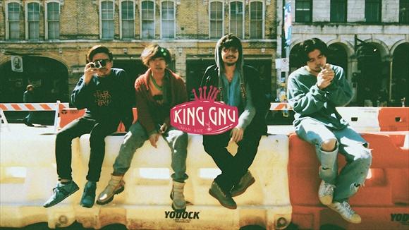King Gnu_new