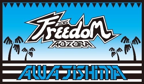FREEDOM淡路島