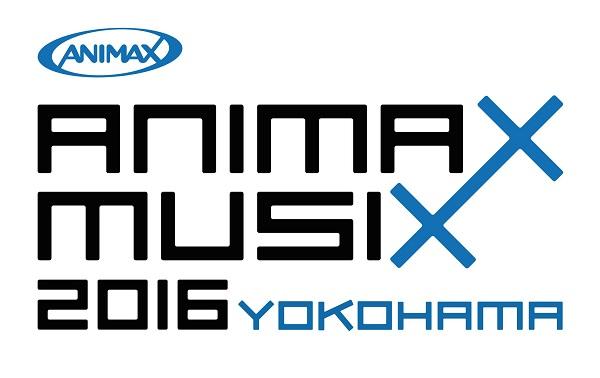 MUSIX_LOGO_2016yokohama