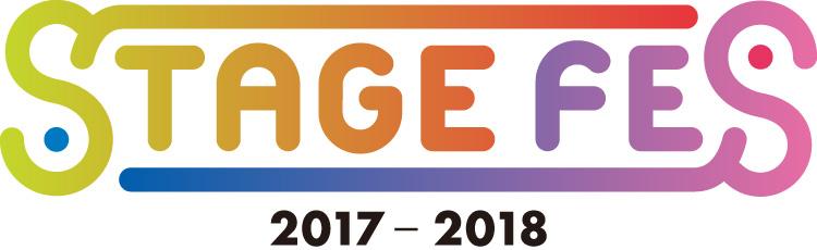 stagefes_logo