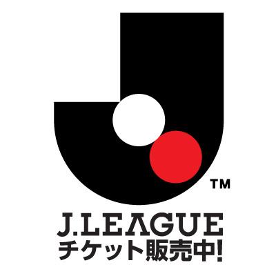 Jリーグチケット発売中 四角