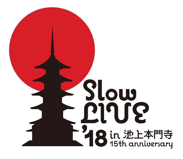Slow18_15th_LOGO600