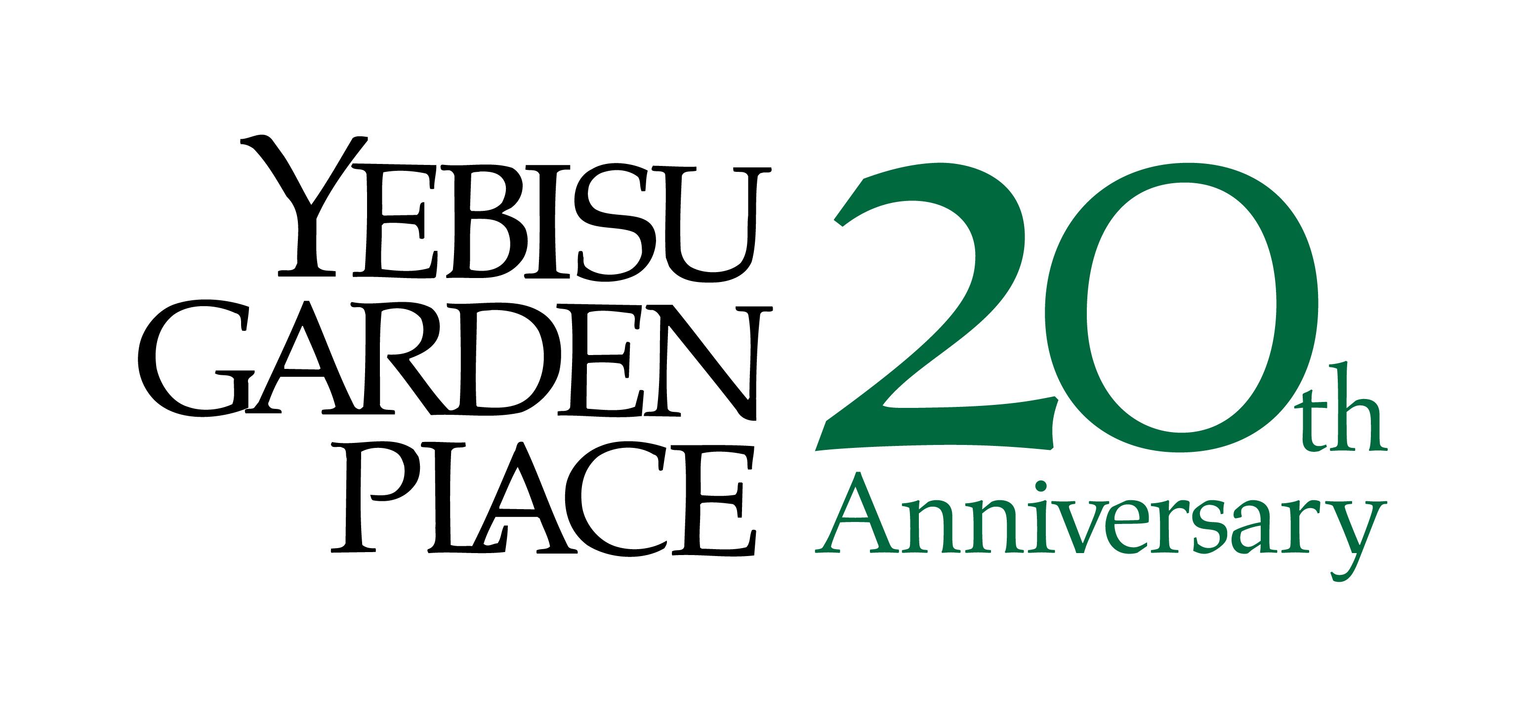 ガーデンプレイスロゴtag_nashi_1