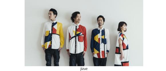 jizue × TENDRE