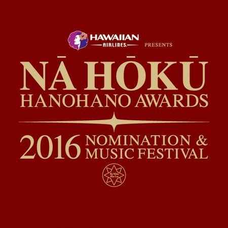 NaHoku2016-450