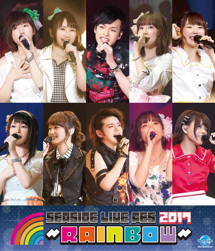 SEASIDE LIVE FES 2017上映会
