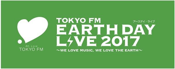 EARTH_DAY2017_logo_600