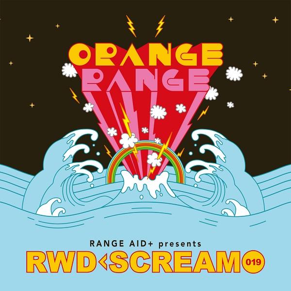 RWD019_ORANGE RANGE_L600