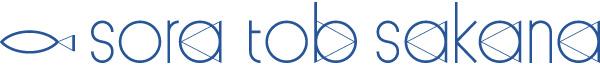 sora tob sakana_logo_600