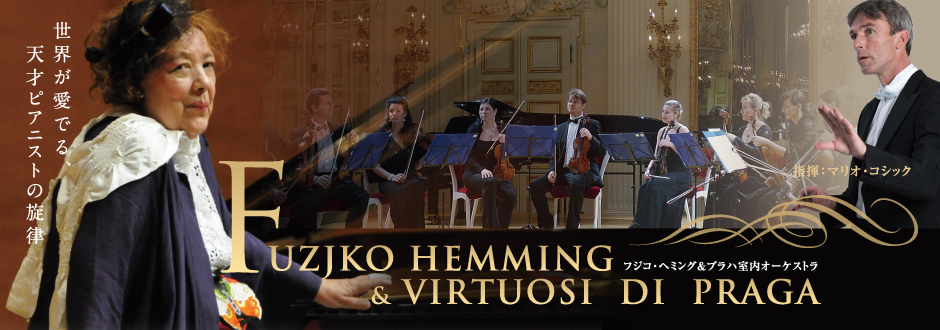 Fuzjko&Prague_Slide