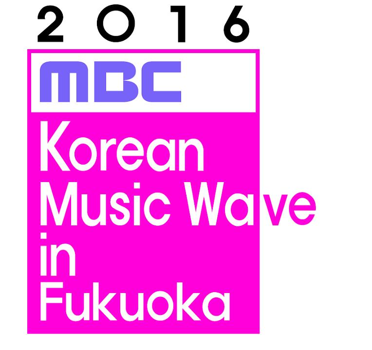 MBCタイトルロゴ